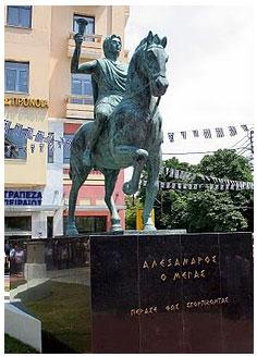 Αλέξανδρος-Έδεσσα