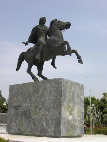 Αλέξανδρος-Θεσσαλονίκη